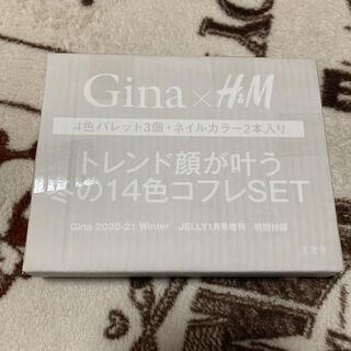 エイチアンドエム(H&M)のはるはる様Gina1月号 特別付録 コフレセット(コフレ/メイクアップセット)