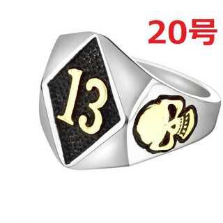 ナンバー 13 ×スカル コラボ 金髑髏 シルバー リング 指輪 20号(リング(指輪))