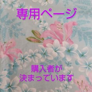 【専用】アンシェントメモリーオイル ヒーリング 中古ボトル(日用品/生活雑貨)