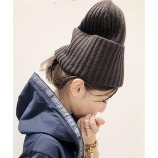 L'Appartement DEUXIEME CLASSE - アパルトモン☆knit CAP☆