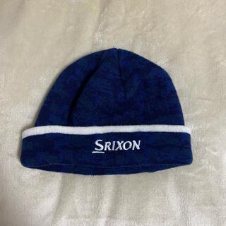 スリクソン(Srixon)の【SAKAMOTO様専用】ニット帽 ゴルフ スポーツウェア SRIXON(ウエア)
