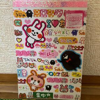エヌティティドコモ(NTTdocomo)のNTTドコモ デコとも☆DX メモ帳(ノート/メモ帳/ふせん)