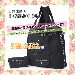 DEAN & DELUCA - 〚正規品〛DEAN&DELUCAエコバッグ 黒 ショッピングバッグ トートバッグ