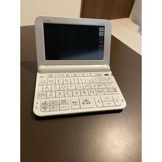 CASIO 電子辞書 新品未使用品(電子ブックリーダー)