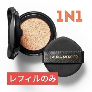 laura mercier - ローラメルシエ ラディアンス パーフェクティング クッションファンデーション