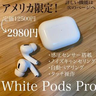 White Pods Pro Bluetooth ワイヤレスイヤホン