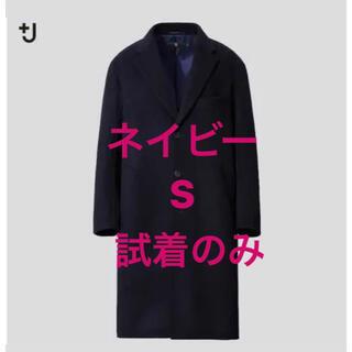 UNIQLO - 【ほぼ未使用】カシミヤブレンドオーバーサイズチェスターコート