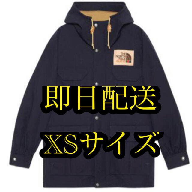Gucci(グッチ)のGUCCI× THE NORTH FACE マウンテンジャケット XSサイズ メンズのジャケット/アウター(マウンテンパーカー)の商品写真