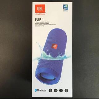 フリップ(Flip)の【新品未開封】JBL FLIP4 Bluetoothスピーカー IPX7防水(スピーカー)