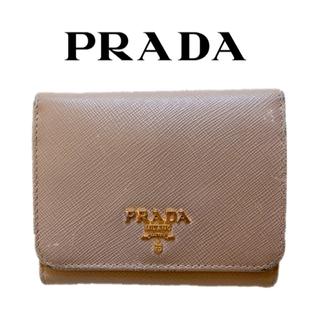 プラダ(PRADA)の★美品★PRADA プラダ サフィアーノ レザー 3つ折り財布 ピンク ベージュ(財布)