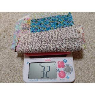 (22)リバティハギレセット32g+おまけのハギレと布テープ