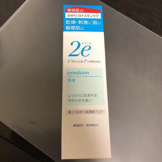 シセイドウ(SHISEIDO (資生堂))の新品未開封 ドゥーエ 乳液 敏感肌用乳液 2e 資生堂 スキンケア 基礎化粧品(乳液/ミルク)