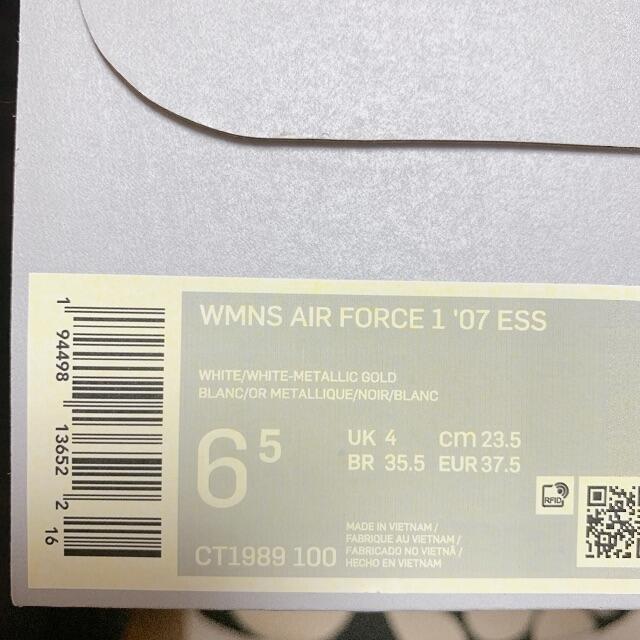 NIKE(ナイキ)の23.5cm NIKE AIR FORCE 1 エアフォース1 エッセンシャル レディースの靴/シューズ(スニーカー)の商品写真