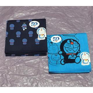【新品】ドラえもん ハンカチ 2枚 50th 50周年☆ネイビー ブルー 刺繍(ハンカチ)
