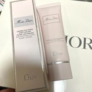 ディオール(Dior)のDior  ミスディオールハンドクリーム(ハンドクリーム)