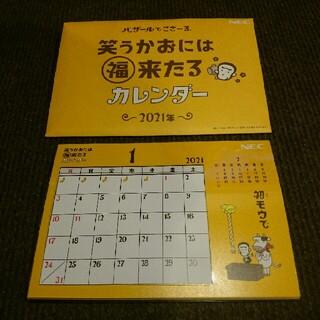 エヌイーシー(NEC)の【非売品】卓上カレンダー NEC バザールでござーる 2021(カレンダー/スケジュール)