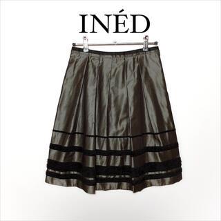 イネド(INED)のINED ひざ丈 スカート*ボッシュ トッカ セオリー イエナ エフデ ルスーク(ひざ丈スカート)