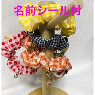 子猫の首輪 カラフルセット★シュシュタイプ(猫)