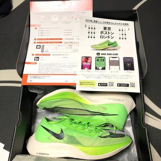 ナイキ(NIKE)のナイキヴェイパーフライネクスト%グリーン Nike Vaporfly Next%(シューズ)