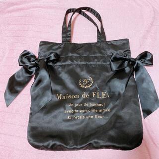 メゾンドフルール(Maison de FLEUR)のMaison de FLEUR  メゾンドフルール ダブルリボントート(トートバッグ)