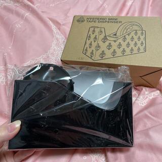 HYSTERIC MINI - HYSTERIC MINI ノベルティ テープディスペンサー ブラック