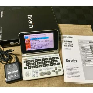 シャープ(SHARP)の電子辞書 シャープ Brain PW-AC110(電子ブックリーダー)