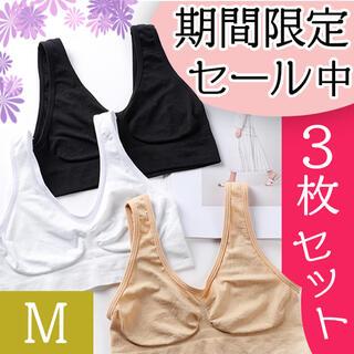 【大特価】ナイトブラ マタニティ 授乳 育乳 スポブラ 3枚セット(ブラ)