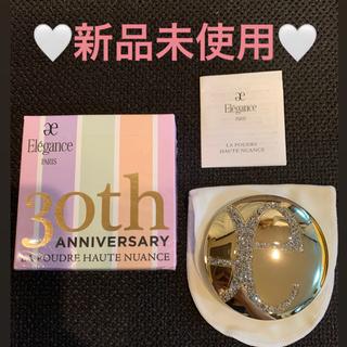Elégance. - 【新品未使用】エレガンス 30th限定ラプードル elegance