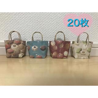 ハンドメイド ショコラ①    ミニ紙袋(カード/レター/ラッピング)