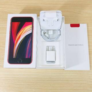 Apple - iPhoneSE2 レッド 64GB 新品未使用品 SIMフリー [703