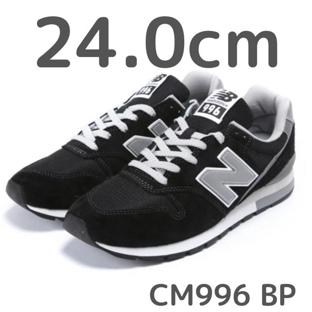 New Balance(ニューバランス)のNew balance CM996BP 24.0cm レディースの靴/シューズ(スニーカー)の商品写真