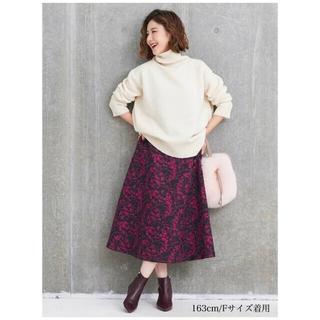 【完売品】obli ピンクAラインスカート(ロングスカート)