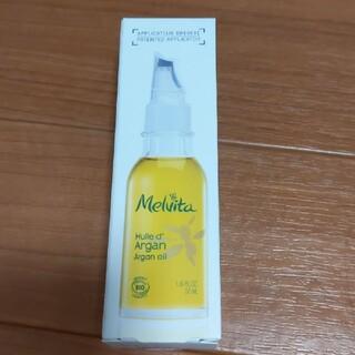 メルヴィータ(Melvita)のメルヴィータ アルガンオイル ビオオイル 50ml(ブースター/導入液)