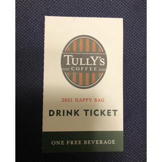 タリーズコーヒー(TULLY'S COFFEE)のタリーズ ドリンクチケット 1枚 [Tully's Coffee](フード/ドリンク券)
