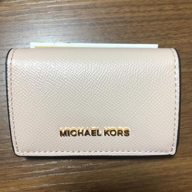Michael Kors(マイケルコース)のマイケルコース 名刺入れ/定期入れ ソフトピンク レディースのファッション小物(名刺入れ/定期入れ)の商品写真