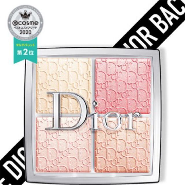 Dior(ディオール)のディオール バックステージ フェイス グロウ パレット 004 ローズ ゴールド コスメ/美容のベースメイク/化粧品(フェイスカラー)の商品写真