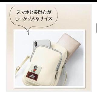 ミッキーマウス(ミッキーマウス)の専用!!(ショルダーバッグ)