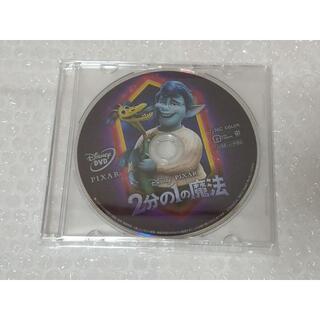 Disney - 2分の1の魔法 ディズニー DVD 新品未再生 国内正規品