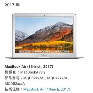 マック(Mac (Apple))のmacbook air 2017 7.2 13inch(ノートPC)
