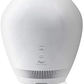 BALMUDA - 新品/未開封 バルミューダレイン ERN-1100UA-WK wifiモデル