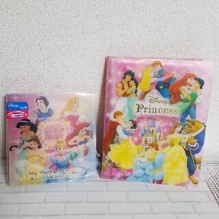 ディズニー(Disney)の★Princess★(ファイル/バインダー)