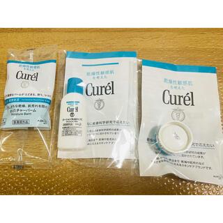 Curel - キュレル サンプル3点セット