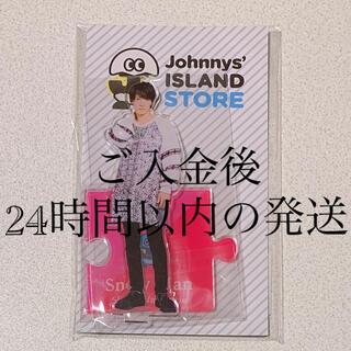 Johnny's - 渡辺翔太くん アクリルスタンド 1弾