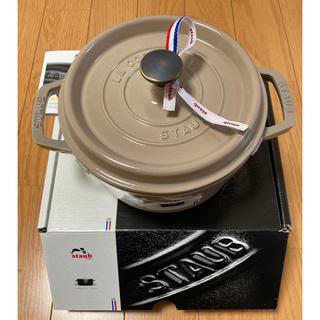 ストウブ(STAUB)の新品未使用 ストウブ 廃盤色 ココットラウンド 20cm リネン(鍋/フライパン)
