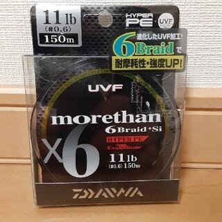 ダイワ モアザン PE x6(釣り糸/ライン)