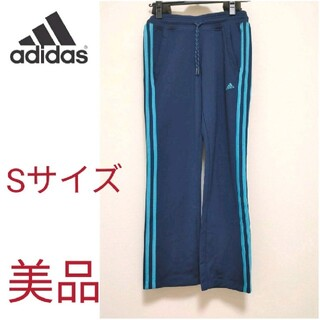 アディダス(adidas)のadidas アディダス climalite ラインパンツ(その他)