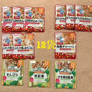 ワコウドウ(和光堂)のレトルト 離乳食 ベビーフード 12ヶ月頃〜(その他)