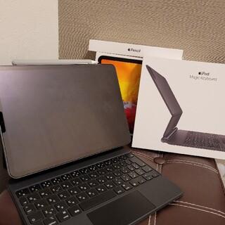 iPad - iPad pro 256gb wifi 2020 スペースグレイ