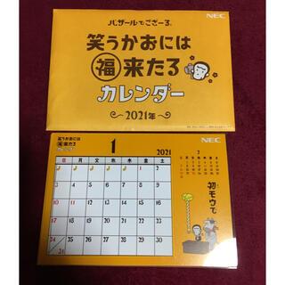 エヌイーシー(NEC)のバザールでござーる卓上カレンダー 2021(カレンダー/スケジュール)