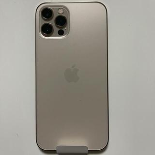 Apple - 本日限定 iPhone12Pro 新品未使用